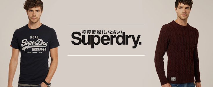 Superdry Mens